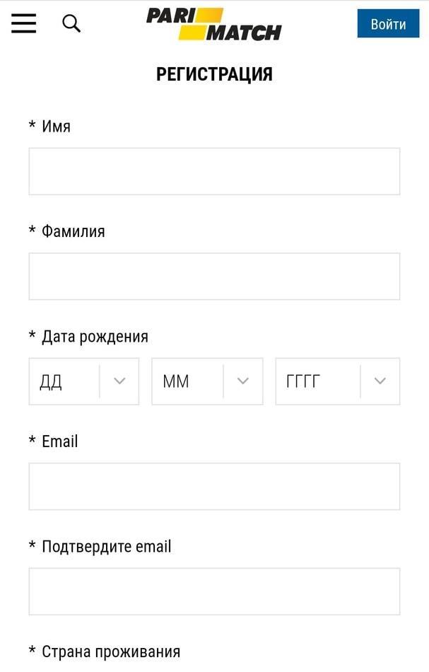 Регистрация в ПариМатч мобильная версия сайта